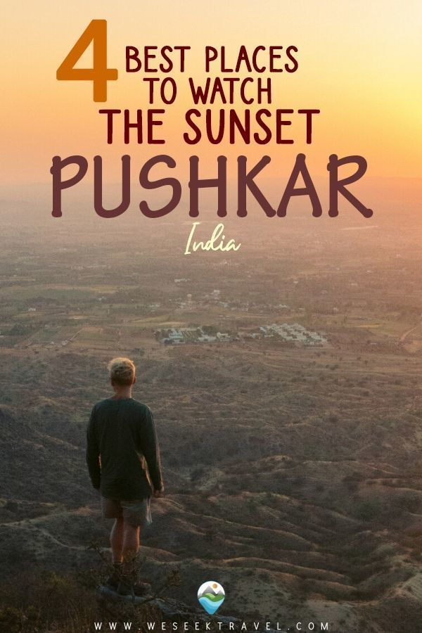 4 BEST PLACES TO WATCH THE SUNSET IN PUSHKAR