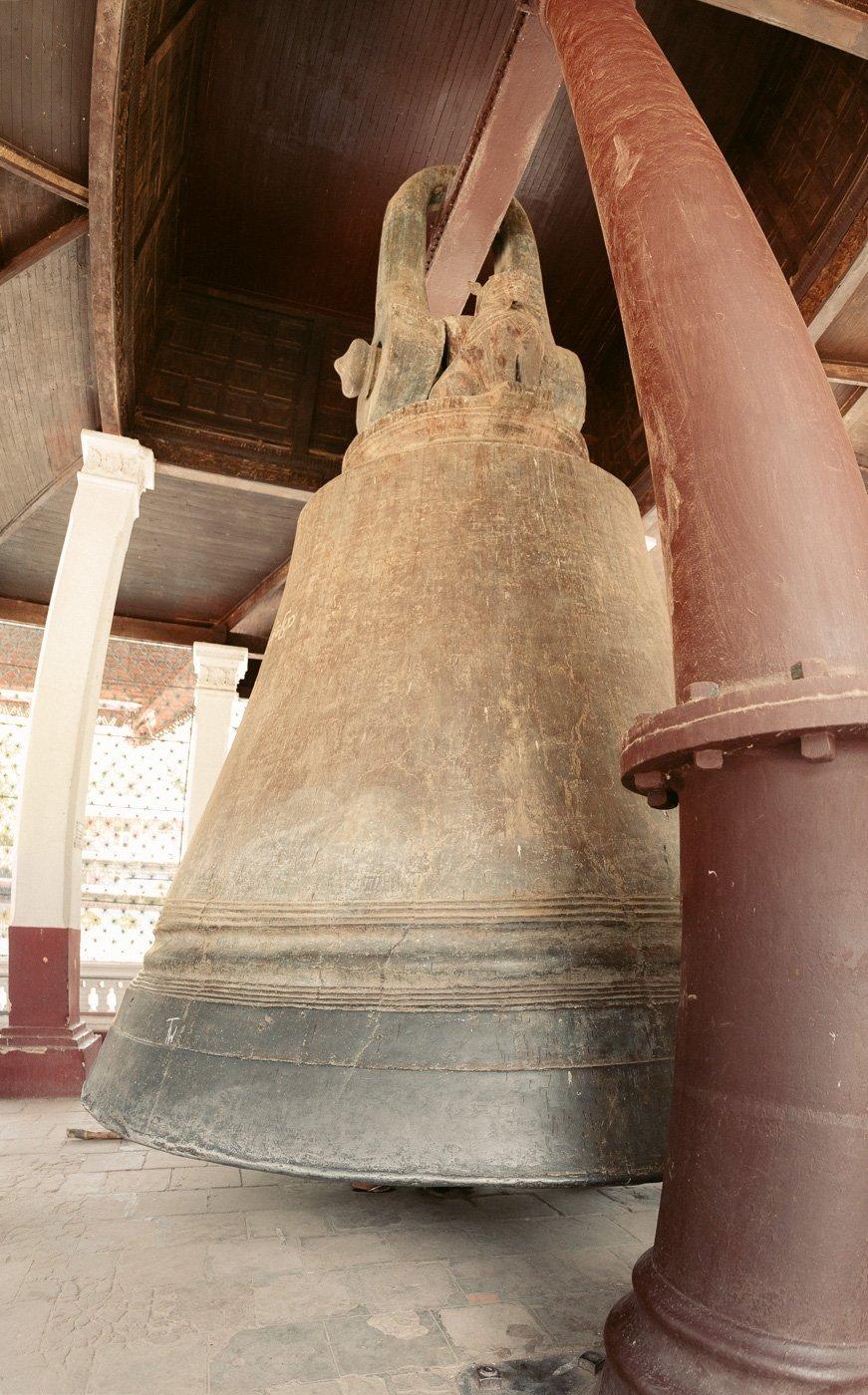MINGUN BELL, MYANMAR